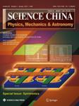 Science China Publishes Special Issue on Sprintronics
